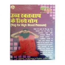YOG VIGYAN HIGH BLOOD PRESSURE HINDI VCD.jpg